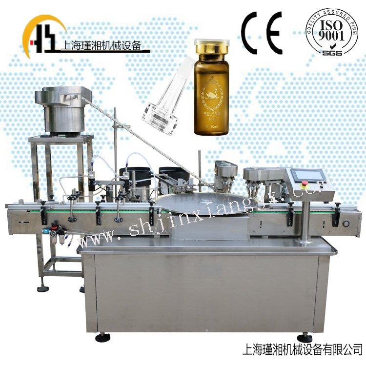 雙工位西林瓶灌裝軋蓋機